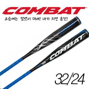 1988 tel for Combat portent 32 27